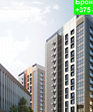 Бронируйте двухкомнатную квартиру в доме ЗИМА зимой Минск