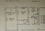 Купить 2-комнатную квартиру, Солигорск, Наруцкого 2 Солигорск