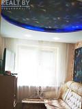 Продажа комнаты в 4-комнатной квартире, г. Новополоцк, ул. Блохина, дом 5. Цена 15260руб c торгом Новополоцк