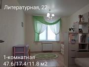 Купить 1-комнатную квартиру, Минск, ул. Литературная, д. 22 (Советский район) Минск