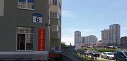 Аренда офиса, Минск, Чюрлениса,д.6, 55 кв.м. Минск