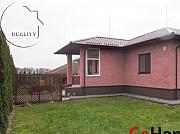 Купить дом, Брест, Московская ул., 1, 25 соток, площадь 301 м2 Брест