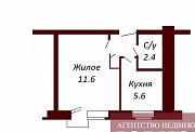 Купить 1-комнатную квартиру, Брест, ул. Героев обороны Брестской крепости, д. Брест