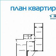 Купить 3-комнатную квартиру, Брест, ул. Суворова, д. Брест