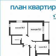 Купить 2-комнатную квартиру, Брест, ул. Фомина, д. Брест