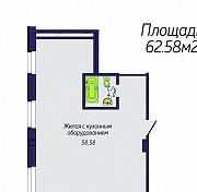 Купить 1-комнатную квартиру, Минск, ул. Киселева, д. 17 Минск