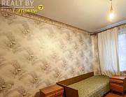 3-комнатная квартира возле метро на Якубовского ул., 23 Минск