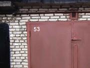 Продажа гаража, г. Борисов, ул. Киевская, дом 53 Борисов