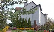 Купить дом, Высокое, Советская ул., 1, 15 соток, площадь 193 м2 Высокое