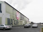 Продажа склада рядом с МКАД Монтажников 3-й пер. Минск