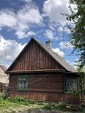 Купить дом, Гродно, ул, Старомалыщенская, 25 соток Гродно