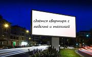 Снять 3-комнатную квартиру, Барановичи, 50 лет ВЛКСМ, 34 в аренду Барановичи