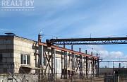 Продажа склада, г. Слуцк, ул. Тутаринова, дом 19-А/13 Слуцк