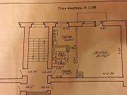 Купить 1-комнатную квартиру, Кобрин, Пушкина 14 Кобрин