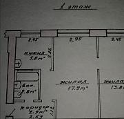 Купить 2-комнатную квартиру, Рогачев, Ленина, 61 Рогачев