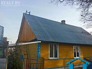 Купить дом, Горки, Центральная , 25 соток Горки