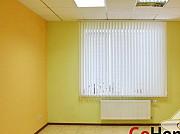 Продажа офиса, Брест, Центр, 51.9 кв.м. Брест
