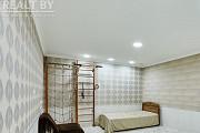 Шикарная квартира в таунхаусе в Центральном районе столицы!, площадь 265.2 м2 Минск