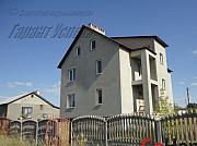 Купить дом, Брест, Задворцы, 0 соток, площадь 248 м2 Брест