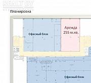 Офисное помещение open space c фиксированной арендной ставкой в BYN в бизнес-центре Минск
