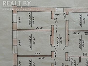 Продажа 1/4 доли в 4-комнатной квартире, г. Витебск, ул. Гагарина, дом 104 (р-н Ольгово). Цена 1562 Витебск