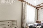 Апартаменты MINSKHOUSE | 3 - комнатная VIP квартира в центре. Минск