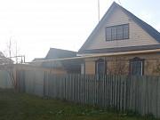 Продам дом, г. Борисов, ул. Торфяная. Цена 80662руб c торгом, площадь 96 м2 Борисов