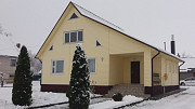 Купить дом, Докшицы, Заречная, 27, 15 соток, площадь 96 м2 Докшицы