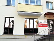 Аренда офиса, Минск, ул. Богдановича Максима, д. 135, 44.7 кв.м. Минск