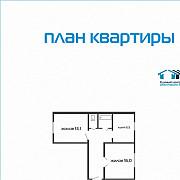 Купить 2-комнатную квартиру, Брест, ул. Наганова, д. Брест
