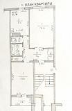 Купить 2-комнатную квартиру, Дятлово, Новогрудская,4а Дятлово
