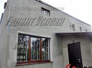 Купить дом, Брест, Брестская область, 0 соток, площадь 54.1 м2 Брест