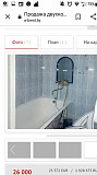 Купить 2-комнатную квартиру, Жабинка, Ул. КИРОВА, дом 63 Жабинка