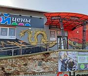 Аренда офиса, Высокое, Советская ул., от 100 до 450 кв.м. Высокое