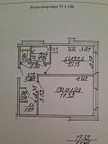 Купить 1-комнатную квартиру, Витебск, ул. Победы пр-т , д. 23 Витебск