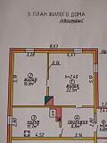 Купить дом, Поставы, Гагарина д. 30, 8 соток, площадь 63 м2 Поставы