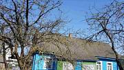 Купить дом, Раков, Минская 1, 15 соток, площадь 72.2 м2 Раков