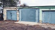 Продажа гаража, Гомель, ул. Портовая, д. 10, 23 кв.м. Гомель