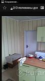 Купить дом, Бобруйск, Гоголя, 3 соток Бобруйск