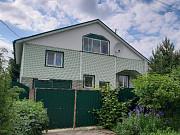 Купить дом, Слуцк, Заможная, 10 соток, площадь 174.9 м2 Слуцк