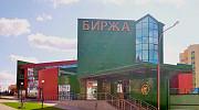 Аренда офиса, Гродно, просп. Космонавтов, д. 37А, от 60 до 214 кв.м. Гродно
