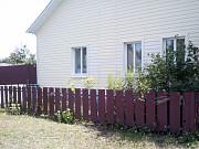 Купить дом, Добруш, Крылова 34, 5 соток Добруш