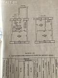 Купить 3-комнатную квартиру, Слуцк, Кононовича, 14 Слуцк
