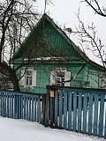 Купить дом, Осиповичи, Луговая, д. 2, 6.5 соток, площадь 48 м2 Осиповичи