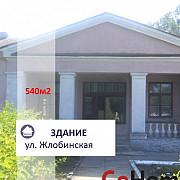 Продажа офиса, Барановичи, Жлобинская ул., 540 кв.м. Барановичи