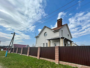 Купить дом, Витебск, ул. 2-я Заводская , 10 соток Витебск