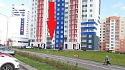 Аренда офиса, Витебск, ул. Московский проспект , д. 69, 80 кв.м. Витебск
