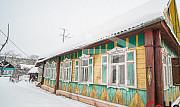 Купить дом, Борисов, Комсомольская ул., 49, 5 соток, площадь 64.6 м2 Борисов