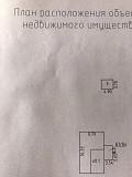 Купить 2-комнатную квартиру, Несвиж, 1-е Мая, 13 Несвиж