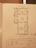 Купить дом, д. Березки, Ул. Лесная, д6, 23.5 соток, площадь 83.4 м2 Березки